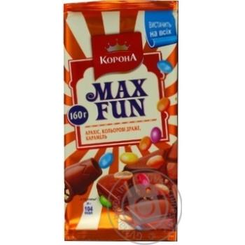 Шоколад молочный Корона Max Fun с арахисом, цветными драже и карамелью 160г