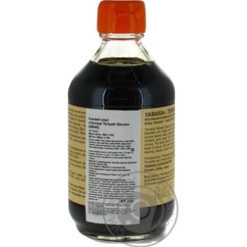 Yamasa Teriyaki Soy Sauce - buy, prices for Novus - image 3