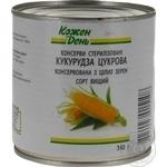 Kozhen Den Sweet Corn