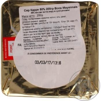 Сир Bons Mayennais Cарре 48% 200г - купити, ціни на Novus - фото 2