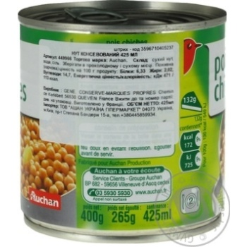 Auchan Canned Chickpea - buy, prices for Auchan - photo 2