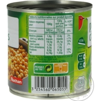 Auchan Canned Chickpea - buy, prices for Auchan - photo 3