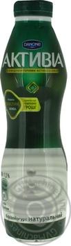 Скидка на Бифидойогурт Данон Активиа Классический 1.5% пластиковая бутылка 580г Украина