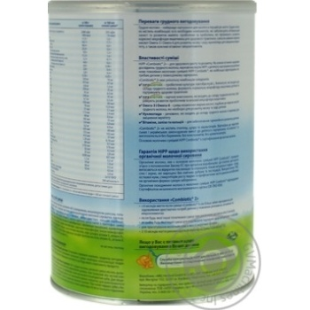 Hipp Combiotiс 2 for children from 6 months milk dry blend 750g - buy, prices for Novus - image 3