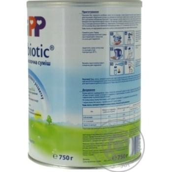 Hipp Combiotiс 2 for children from 6 months milk dry blend 750g - buy, prices for Novus - image 4