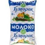Khutorok Pasteurized Milk 1.5%