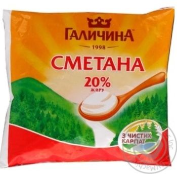 Сметана Галичина 20% 350г