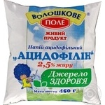 Voloshkove Pole Atsydofylyn Sour Milk Drink 2.5%