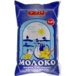 Молоко Кагма пастеризованное 2.5% 920г