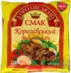 Майонез Королівський смак Королевский 67% ф/п 380г