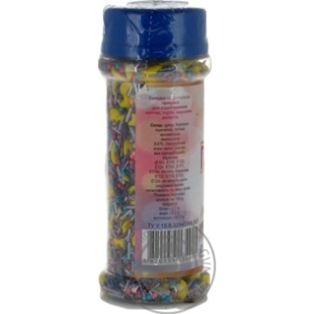 Spreading Dobryk for pascha 80g - buy, prices for Novus - image 4