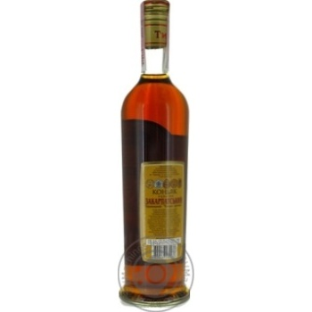 Tisa Zakarpatskyi 4 Stars Cognac 40% 0,5l - buy, prices for EKO Market - photo 2