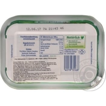 Exquisa With Herbs Cream-Cheese 66% - buy, prices for CityMarket - photo 2