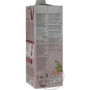 Joya UHT Oat Drink - buy, prices for Auchan - photo 4