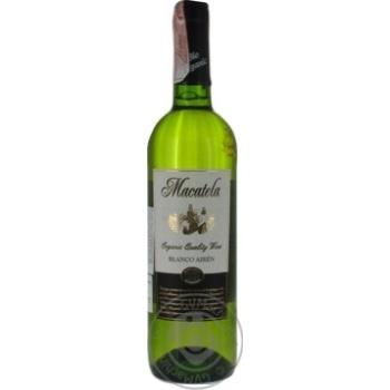 Вино Macatela Blanco Airen Organic белое сухое 11.5% 0,75л