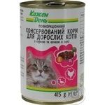 Kozhen Den With Chicken And Duck For Cats Food