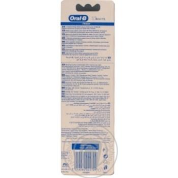 Зубна щітка Oral-B 3D White Свіжість середня - купити, ціни на Ашан - фото 2
