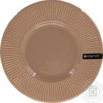 Тарілка десертна керамічна Palette Ambition темно-сіра 22,5см