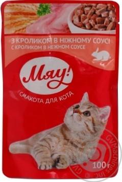 Скидка на Корм Мяу для взрослых кошек с кроликом в нежном соусе 100г