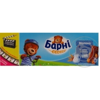 Barni Bear With Milk Cake Biscuit - buy, prices for MegaMarket - image 4