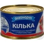 Akvamaryn Black Sea Anchovies In Tomato Sauce