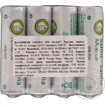 Thumb Up Batteries LR6 AA 4pcs - buy, prices for Auchan - photo 1
