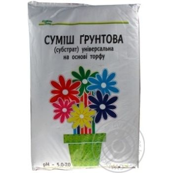 КД/ Суміш ґрунтів універсальна 10л
