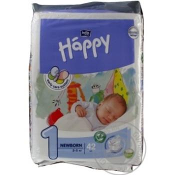 Bella Happy New Born Baby Diapers