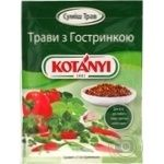 Приправа Kotanyi Травы с гостринкою 15г