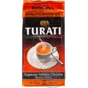 Кава натуральна смажена мелена Turati Qualita Classica 250г