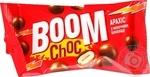 Драже Boom Choc Арахис в молочном шоколаде 45г