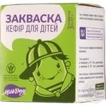 Milk Day Kefir for childrens Bacterial Milk Starter 1.5g