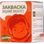 Milk Day Strong Immunity Bacterial Milk Starter 1.5g