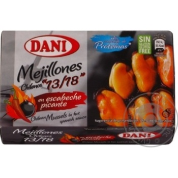 Seafood mussles Dani canned 106г