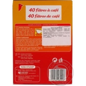 Фильтр Ашан для кофе 40шт - купить, цены на Ашан - фото 2