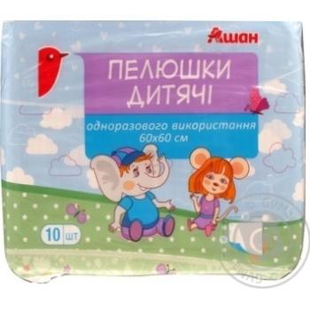 Ашан/Пелюшки дитячі 60х60 см, 10шт