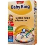 BABY KING КАША РИСОВА З БАНАНОМ