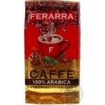 Кофе Ferarra молотый 100% Arabica 70г
