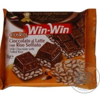 Шоколад Duca degli Abruzzi Win-Win молочный с воздушным рисом 50г - купить, цены на Novus - фото 1