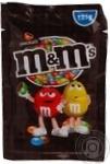 Драже M&M's с молочным шоколадом в разноцветной глазури 125г