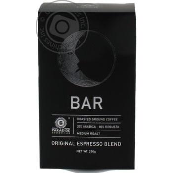 Кофе Paradise Bar молотый 250г