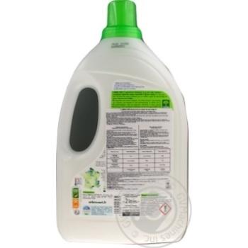 Средство жидкое для стирки Larbre Vert Чувствительная кожа 2л - купить, цены на Ашан - фото 3