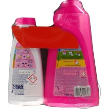 Набор Vanish пятновыводитель 1л + отбеливатель 450мл - купить, цены на МегаМаркет - фото 2