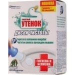 Means Tualetnyi utionok Cleanliness disks for toilets 38g