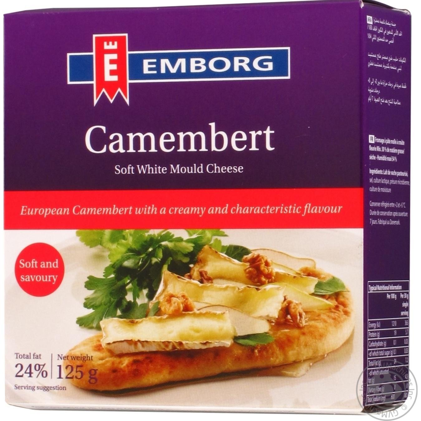 Сыр Emborg Камамбер 50% 125г → Молочное и яйца → Сыр → Мягкий сыр ... b7281a5e34c