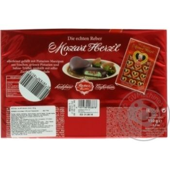 Reber Mozatr with pistachio chocolate candy 150g - buy, prices for CityMarket - photo 2