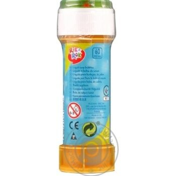 Toy Auchan Rik rok for children from 3 years - buy, prices for MegaMarket - image 3