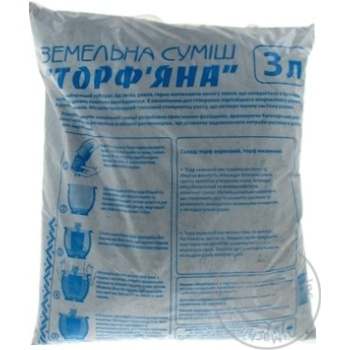 Peat Soil Mix 3l - buy, prices for Auchan - photo 2