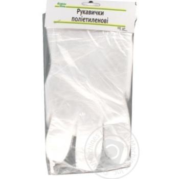 Перчатки Кожен День полиэтиленовые 100шт - купить, цены на Ашан - фото 1