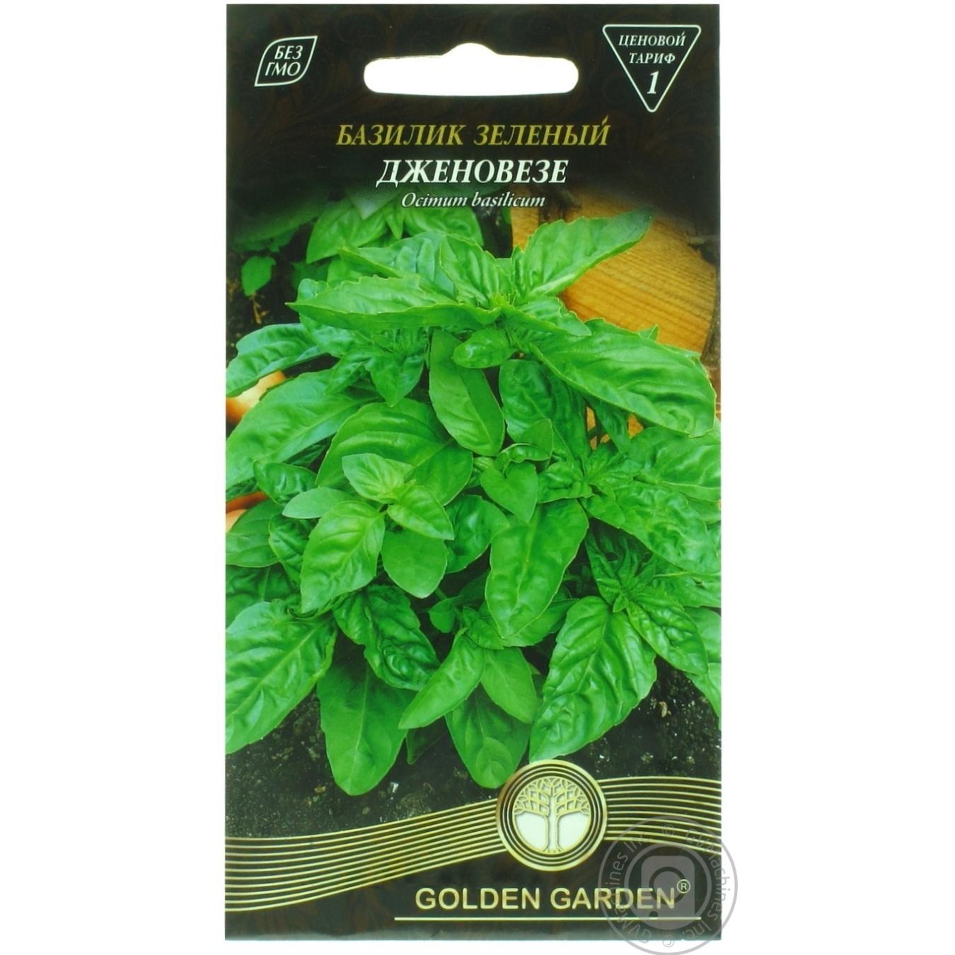 Насіння Базилік зелений Дженовезе Golden Garden 0 aabefddaa5238